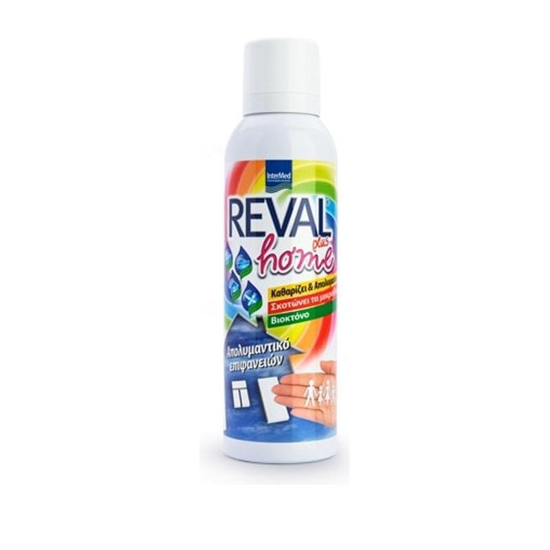 Intermed Reval Plus Home Spray, Καθαρισμός και Απολύμανση Επιφανειών που Υπάρχουν - 150ml