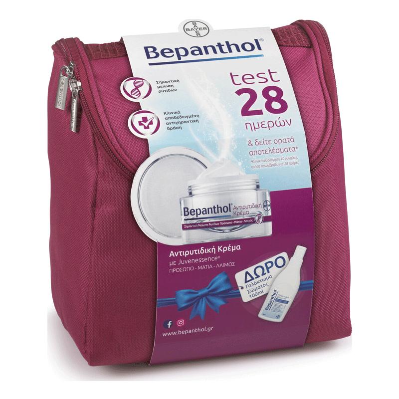 Bepanthol AntiWrinkle Αντιρυτιδική Κρέμα 50ml & Δώρο Body Lotion Γαλάκτωμα Σώματος 100ml & Πρακτικό Νεσεσέρ