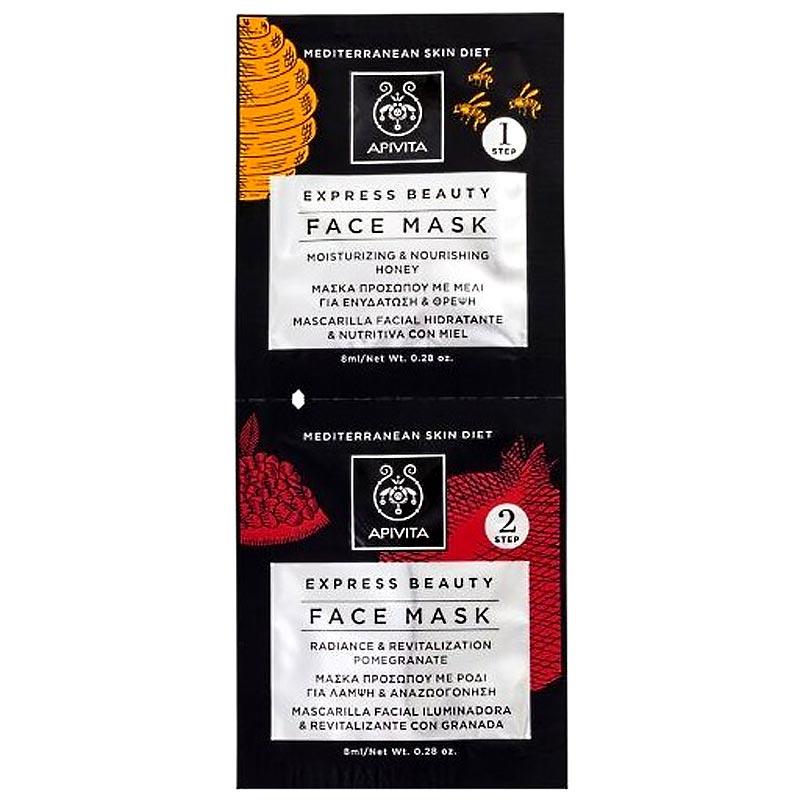 Apivita Express Beauty Face Mask με Μέλι Ενυδάτωση & Θρέψη & Face Mask με Ρόδι Λάμψη/Αναζωογόνηση, 2x8ml