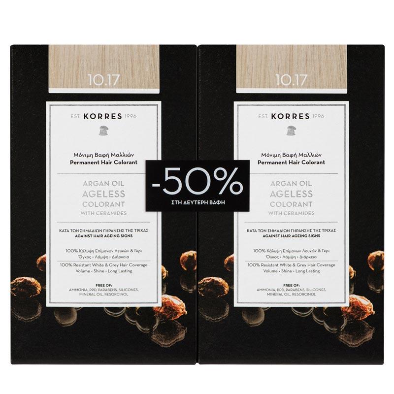 Korres Promo Argan Oil Ξανθό Πλατίνας Μπεζ 10.17 1+1 -50% στη δεύτερη βαφή