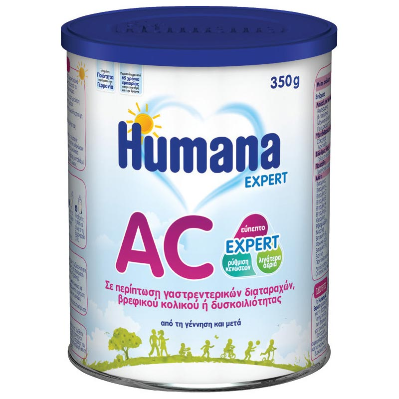 Humana AC Expert 0m+ Βρεφικό Γάλα σε Σκόνη απο την Γέννηση για Κολικούς και Δυσκοιλιότητα, 350gr