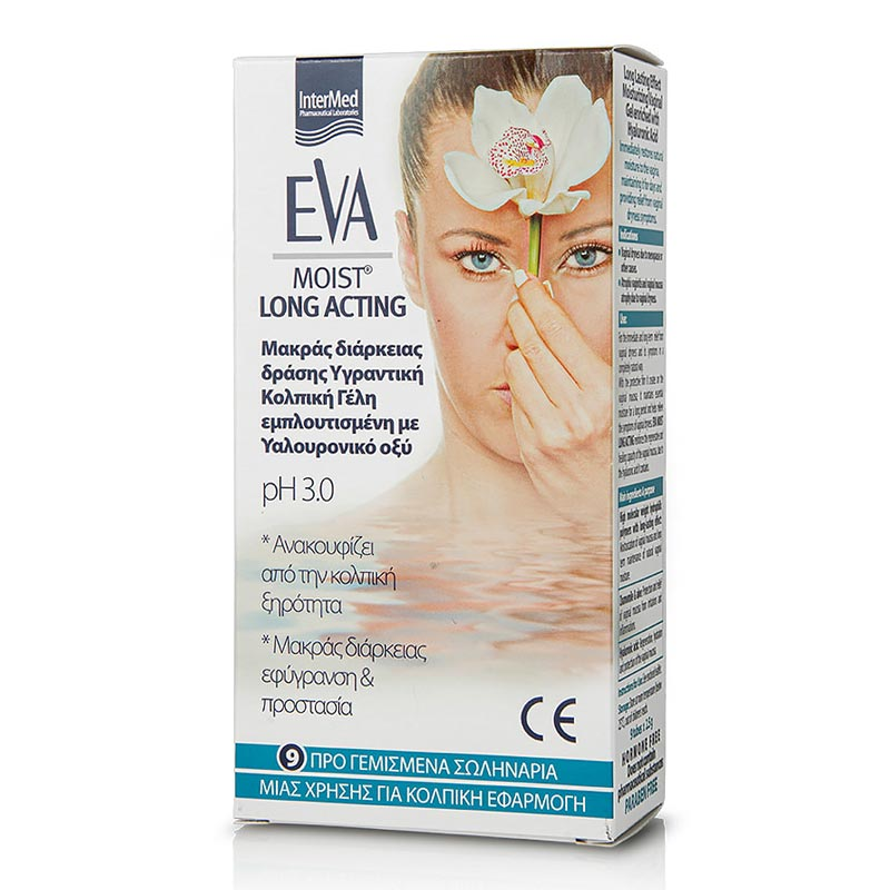 Intermed Eva Moist Long Acting PH 3.0 9tubes x 2.5g