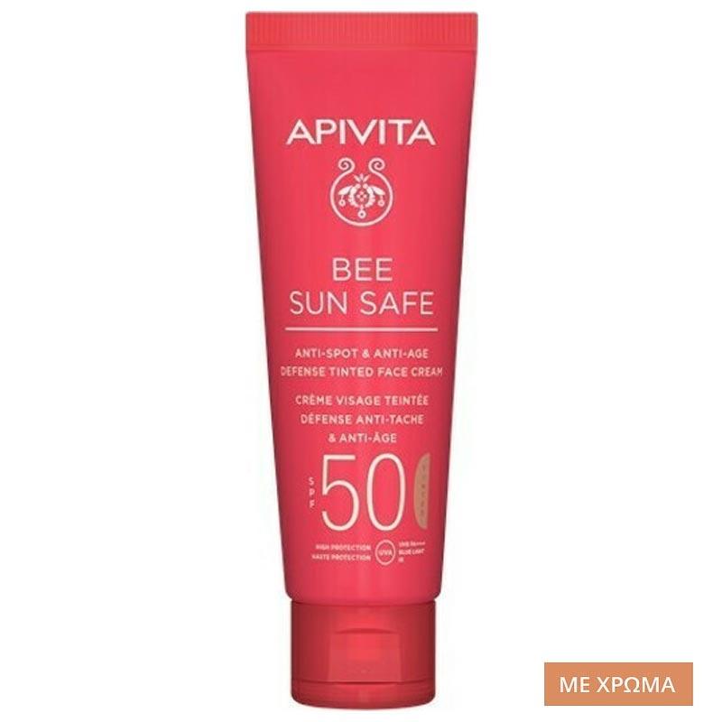 Apivita Bee Sun Safe Anti-spot & Anti-age Spf50 Defense Tinted Face Cream 50ml SPF50 50ml ΜΕ ΧΡΩΜΑ