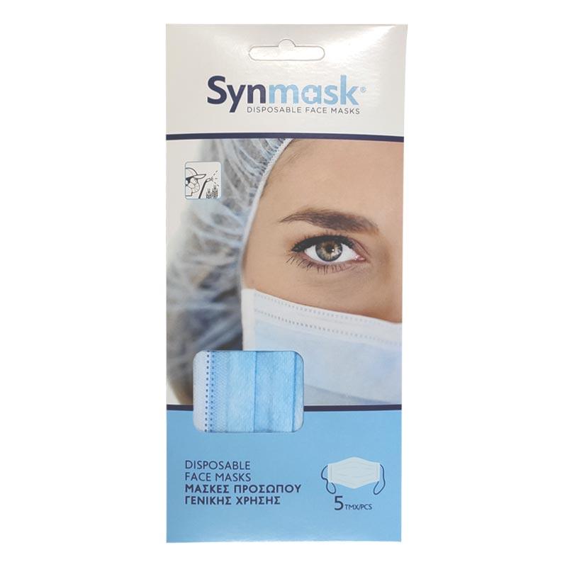 SynMask 3ply Μάσκες Προστασίας Προσώπου μιας Χρήσης 5 TMX
