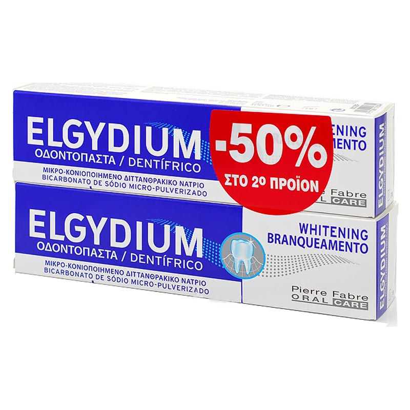 Elgydium Whitening Λευκαντική Οδοντόπαστα 2x100ml PROMO SET