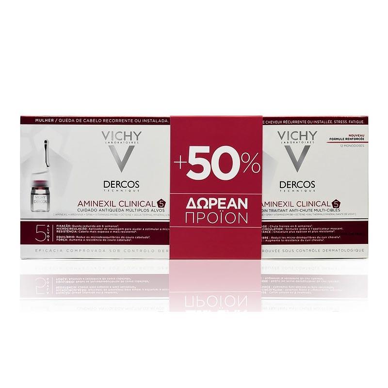 Vichy Dercos Aminexil Clinical 5 Femme 33x6ml - Αγωγή κατά της Τριχόπτωσης για Γυναίκες