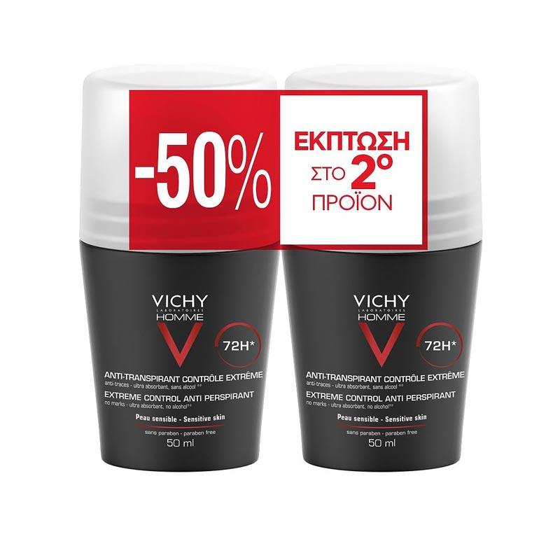 Vichy Αποσμητικό Roll on  Homme 72h για έντονη εφίδρωση 2 x 50ml , -50% στο 2ο τεμ.