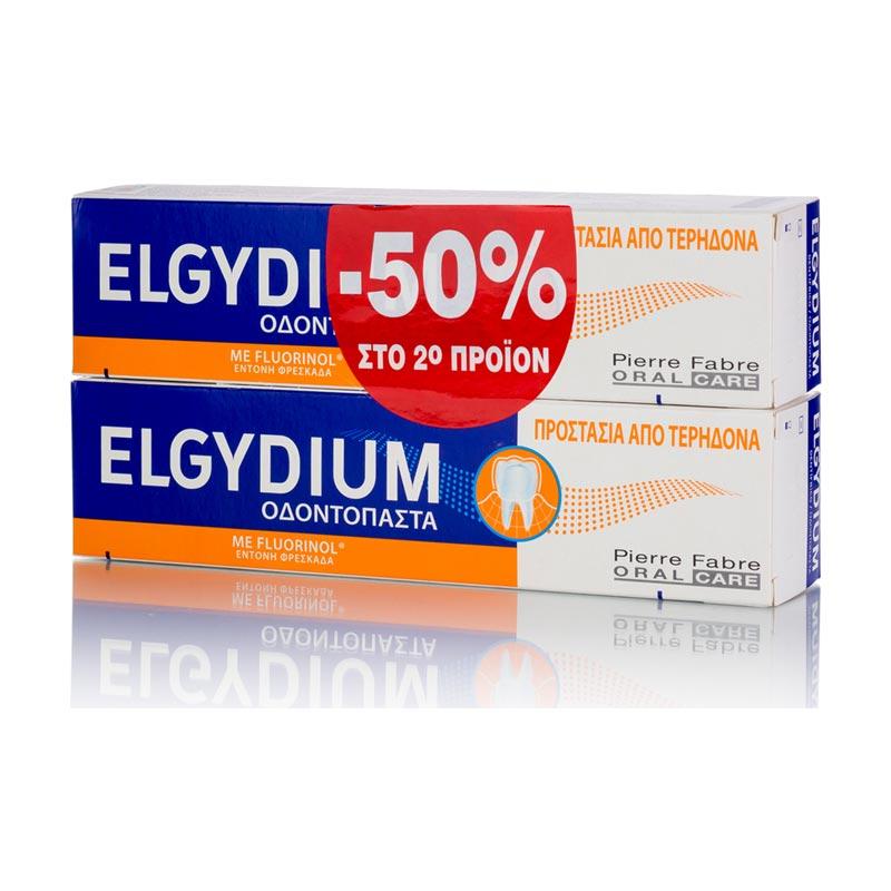 Elgydium PROMO PACK Οδοντόπαστα κατά της Τεριδόνας 2x 75ml -50% στο 2ο Προϊον.
