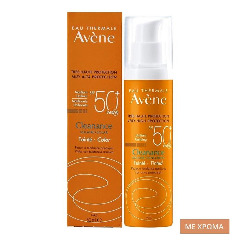 Avene Soins Solaires CLEANANCE TEINTE SPF50+ Αντηλιακή Προσώπου με Χρώμα για Λιπαρές Επιδερμίδες 50ml