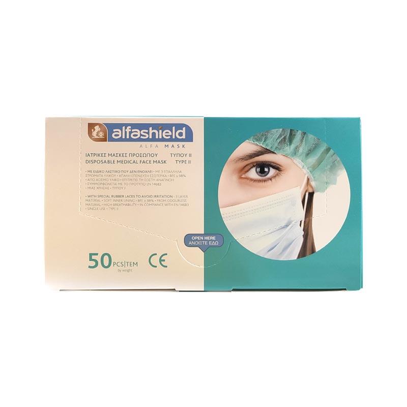 Alfashield Alfa Mask Karabinis medical Ιατρικές Μάσκες Προσώπου Τύπου 2 50τμχ