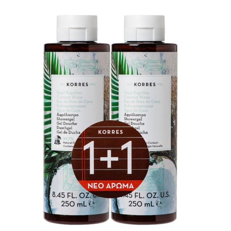 Korres Promo Αφρολουτρο Νερο Καρυδας 1+1 250 ml