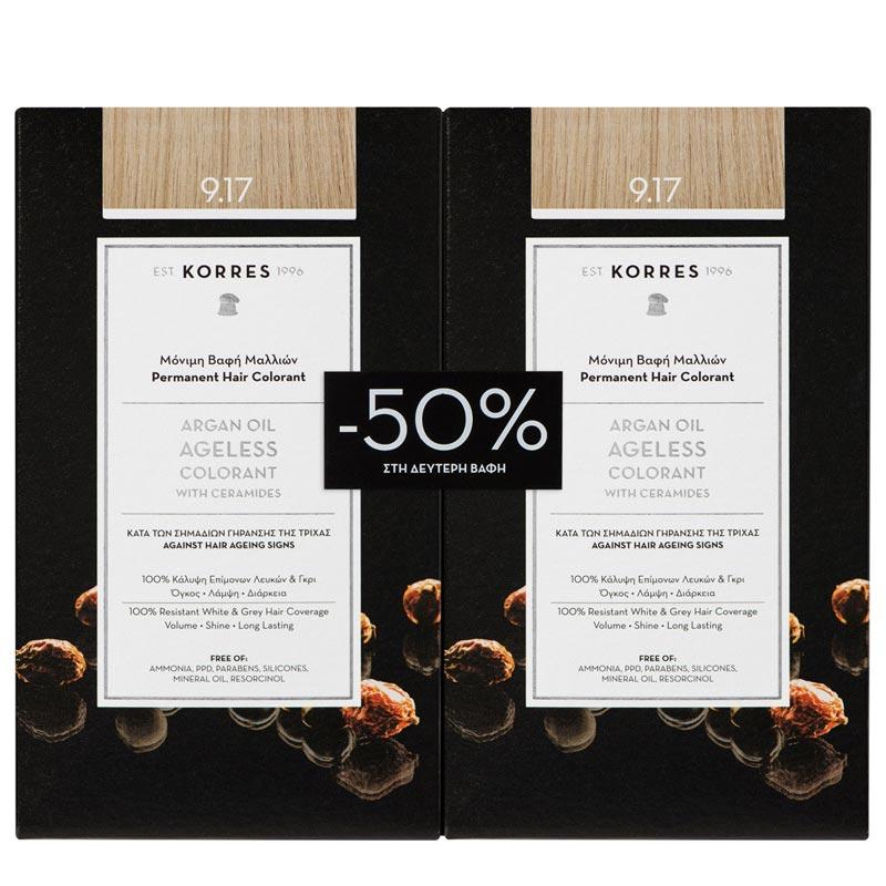 Korres Promo Argan Oil Ageless Colorant Κατάξανθο Ανοιχτό Μπεζ 9.17 1+1 -50% στη δεύτερη βαφή