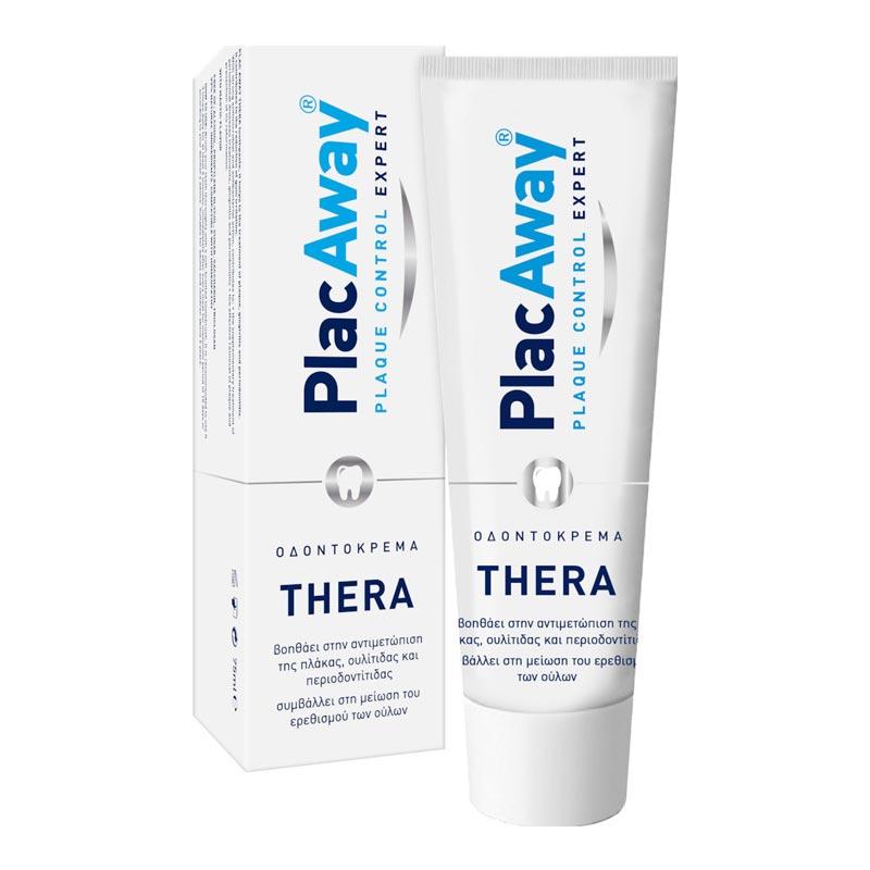 Omega Pharma Plac Away Thera Plus Οδοντόκρεμα 75ml