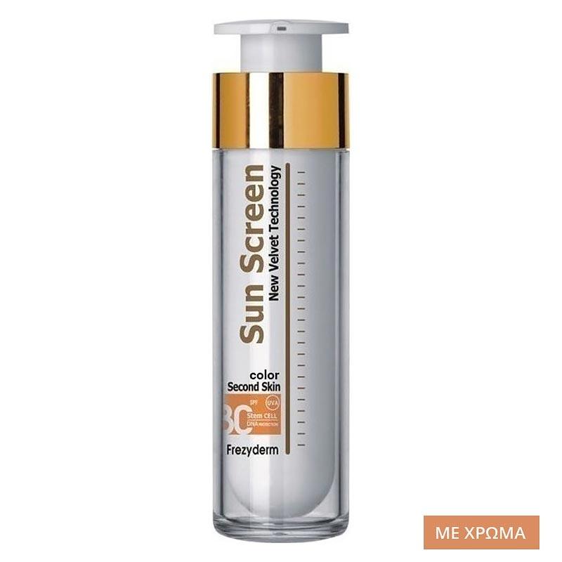 Frezyderm Sun Screen COLOR Velvet Face Cream SPF30 50ml