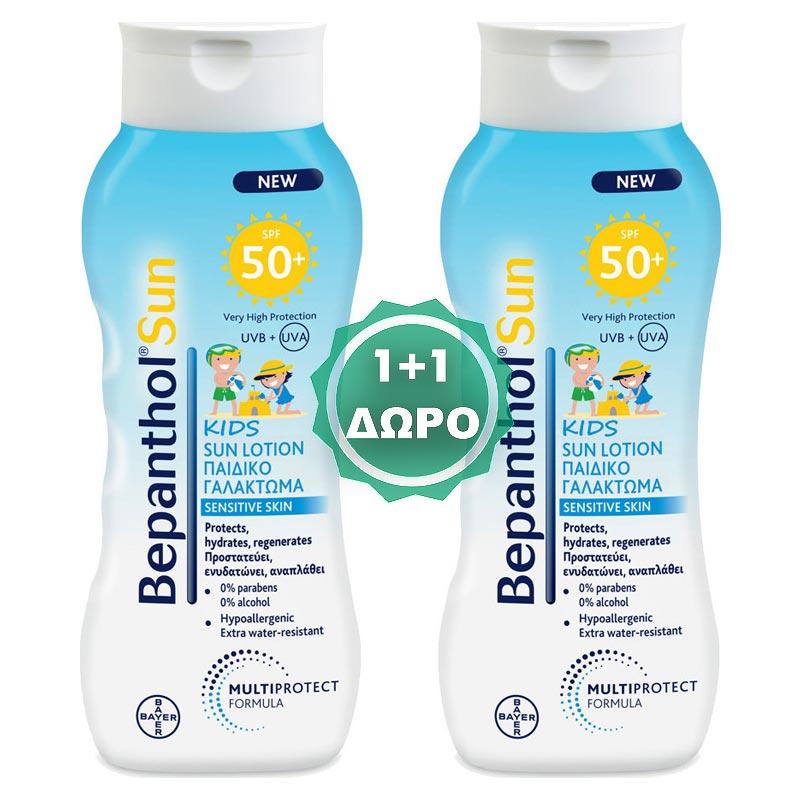 Bepanthol Sun Kids Sun Lotion for Sensitive Skin SPF50+ 2 x 200ml
