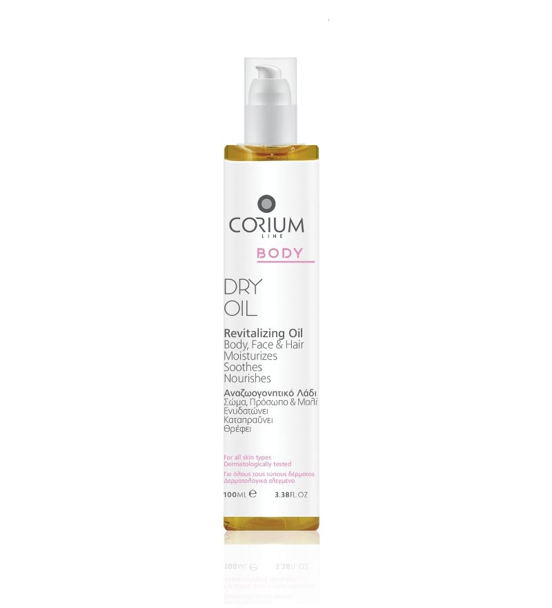 Corium Body Dry Oil Body Face & Hair Αναζωογονητικό λάδι για σώμα - πρόσωπο και μαλλιά  - 100ml
