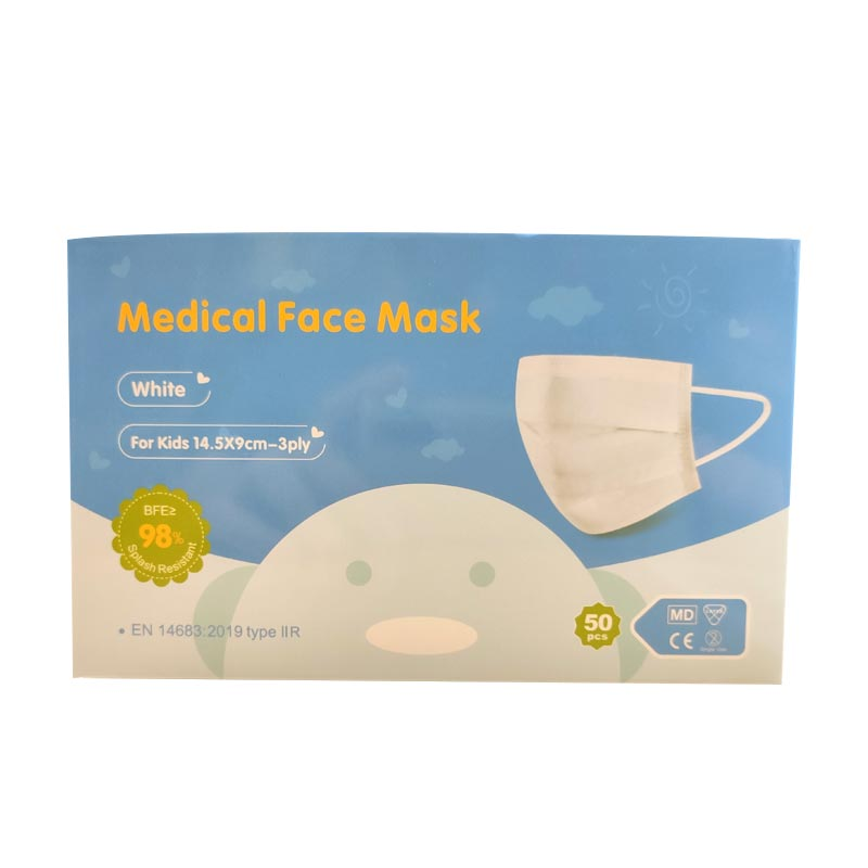 Μασκες Προστασίας για Παιδιά με Λάστιχο 3 Στρώσεων 50τεμ