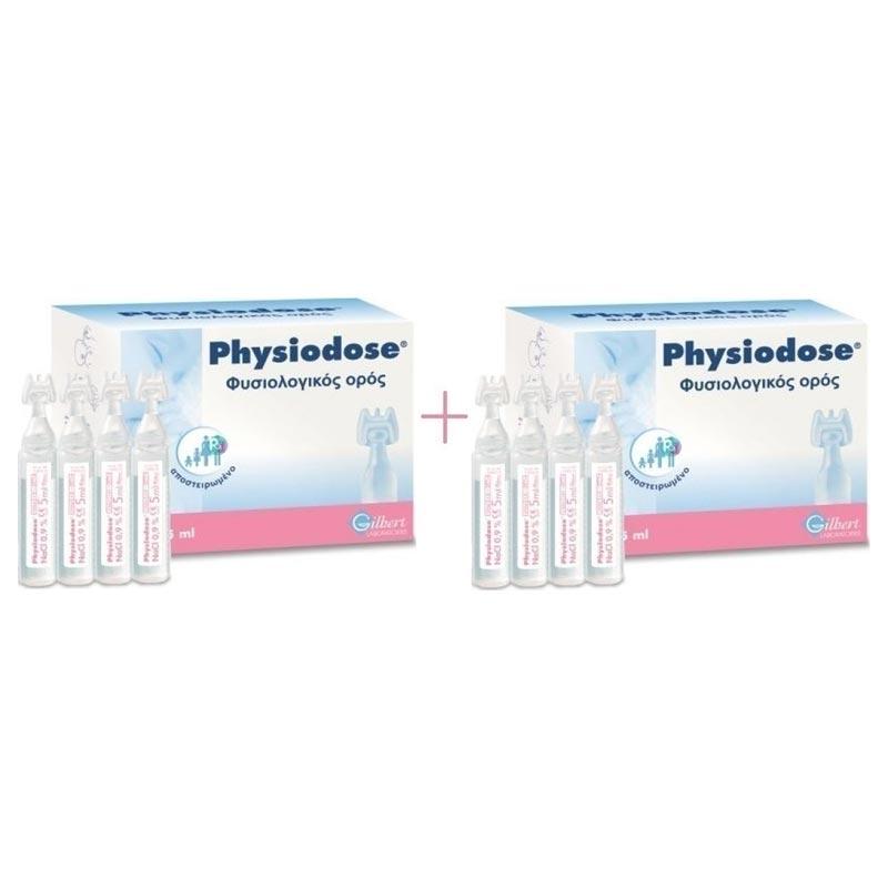 PHYSIODOSE AMP Φυσιολογικός Ορός 60 Αμπούλες x 5ml -2 Συσκευασίες από 30 αμπούλες-
