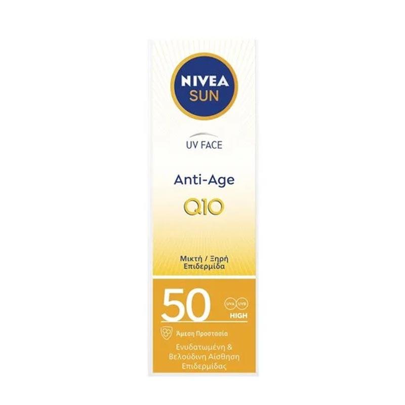 Nivea Sun UV Anti-Age Face Cream Q10 SPF50 50ml.