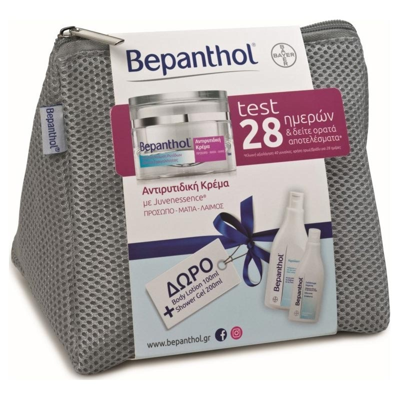 Bepanthol PROMO PACK Αντιρυτιδική Κρέμα 50ml & Body Lotion 100ml & Shower Gel 200ml & Νεσεσέρ