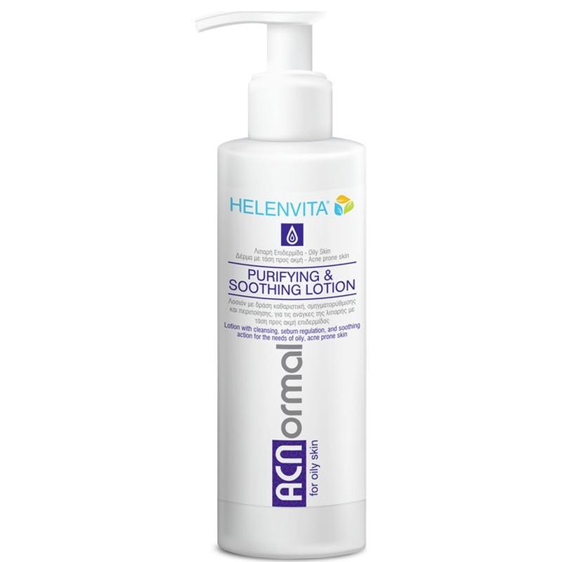 Helenvita ACnormal Purifying & Soothing Lotion 200ml - Καθαριστική & Καταπραϋντική Λοσιόν Για Λιπαρές Επιδερμίδες