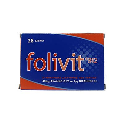 Folivit - B12, 28 δισκία