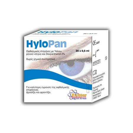 HyloPan Οφθαλμικές σταγόνες 20 x 0.5ml