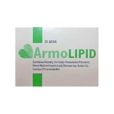 Armolipid Συμπλήρωμα Διατροφής για μείωση της Χοληστερίνης 20 δισκία